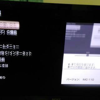 【ジャンク品】テレビ【2011年製 SONY 40インチ】