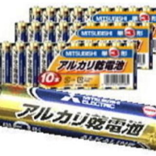 三菱 単3乾電池10本パック x 3個セット (合計30本)日本全...