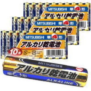 三菱 単4乾電池10本パック x 3個セット 電池 (30本)日本...
