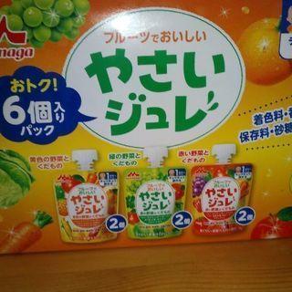 野菜ジュレ 森永 おとく6個入りパック★