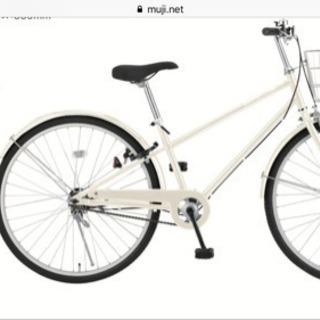 無印良品 自転車 急募!!!!値段交渉します