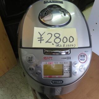 TIGER 5.5合炊き 炊飯器 2009年