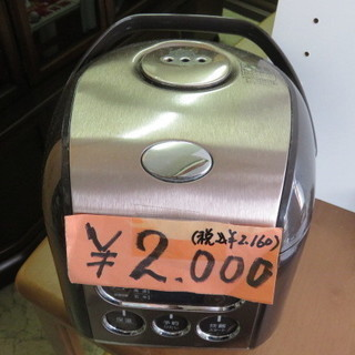 SANYO マイコン炊飯ジャー 3合炊き 2010年