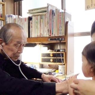 ドキュメンタリー映画「蘇れ 生命の力」全国・全世界一斉上映会 in...
