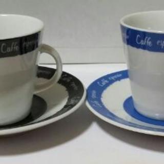 コーヒーカップ(ペア)