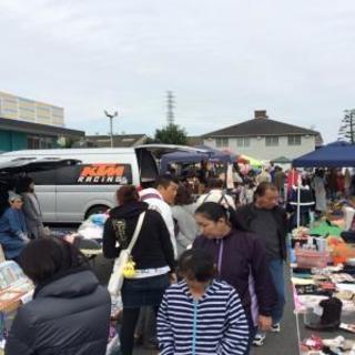 ★出店無料★チャリティフリーマーケット in 小山市 10/22開催!