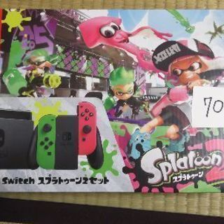 新品未開封 Nintendo Switch ニンテンドースイッチ ...