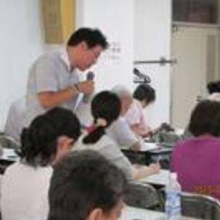 【実務経験が豊富です!セミナー講師経験も多数あります!!】資格試験講師の経験豊富です!テキスト編集などなんでもできます!! − 徳島県