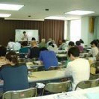 【実務経験が豊富です!セミナー講師経験も多数あります!!】資格試験講師の経験豊富です!テキスト編集などなんでもできます!! - 教室・スクール