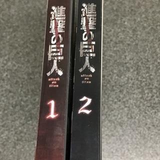 進撃の巨人 DVD