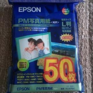 【未使用】EPSON PM写真用紙(光沢)L判