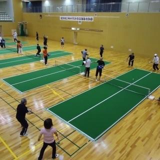 名古屋市バウンドテニス協会 メンバー募集! - スポーツ