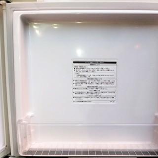 ☆MUJI 無印良品 東芝 M-R14C 137L 2ドア冷凍冷蔵庫◆明るい良品計画 - 横浜市