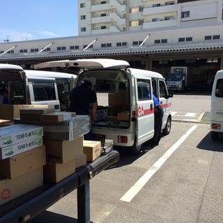 【委託宅配ドライバー】軽バン配達1個160円収入 普通免許(AT可...