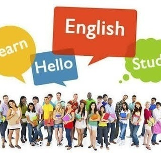 イギリス人が英語教えます。