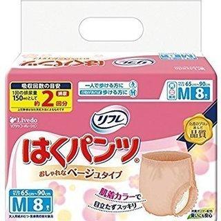 ☆リフレ はくパンツ Mサイズ 8枚入x3☆