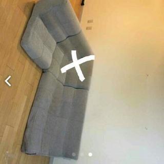 激安  グレーのソファ