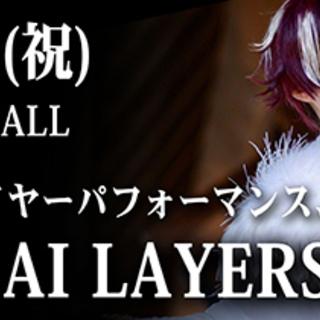 『KANSAI LAYERS EDEN the 1st』関西のコス...