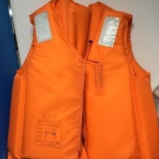 救命胴衣 ライフジャケット 小型船舶用 綺麗です。