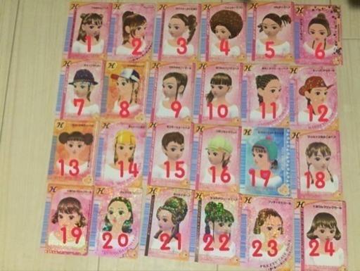 おしゃれ魔女ラブandベリー カード82枚 (彩色少女(にじまる