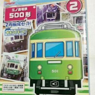 江ノ電電鉄500形 未開封品