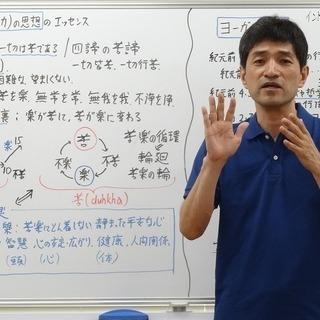 上祐史浩 仏教・心理学セミナー 10月15日(日)大阪