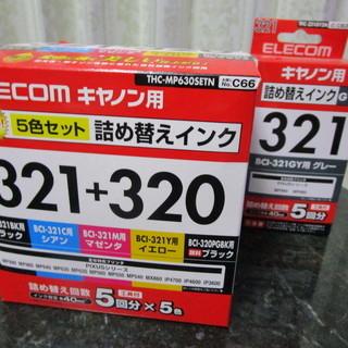 キャノン用 詰め替えインク 5回分×5色6本 + 5回分×1色1本