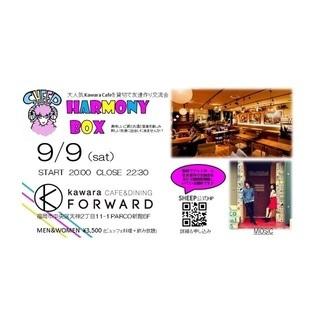 大注目!9/9(土)女性に大人気のkawara cafeを貸し切っ...
