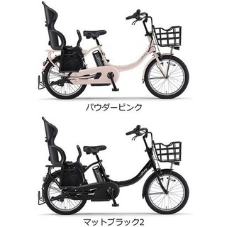 電動自転車 子ども乗せ チャイルドシート
