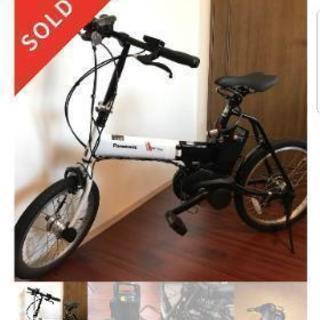 Panasonicオフタイム電動自転車盗まれました、、、。