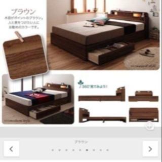 木目 ベッド シングル 中古