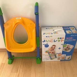 トイレトレーニング おまる トイレ