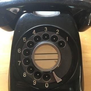 値下げ‼️懐かしい黒電話お譲りします。