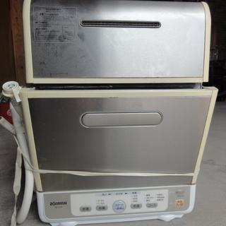 象印 ミニでか食洗機
