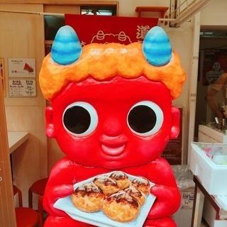 なんば、日本橋駅チカ! 【時給1100円】ミシュラン掲載のたこ焼...