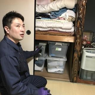 愛知県内の遺品整理なら愛心サポート東海へ是非一度ご相談下さい<岐阜...
