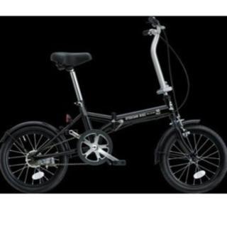 【未使用・未開封】お父さん折りたたみ自転車 黒