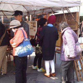 出展者募集!第25回静岡アートフェスティバル2021(10/9-10/11) - 静岡市
