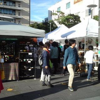 出展者募集!第25回静岡アートフェスティバル2021(10/9-10/11) - 展示会