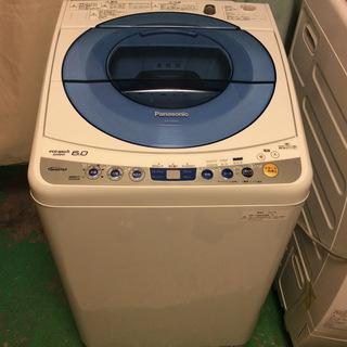 【全国送料無料・半年保証】洗濯機 Panasonic NA-FS6...