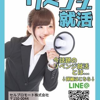 東証一部上場IT企業 IT事務サポート、インフラエンジニア募集 - 渋谷区