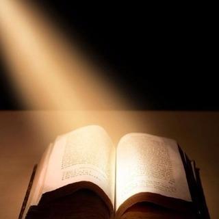 聖書を土台とした人生設計