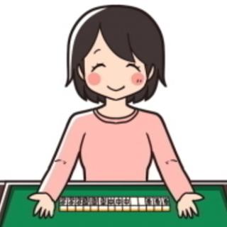 麻雀教えます 初心者大歓迎 マンツーマン 基礎から役作り・点数計算等