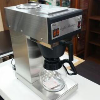 カリタ業務用コーヒーマシン KW-15H
