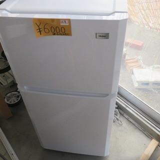 Haier 冷蔵庫 2ドア 2016年製