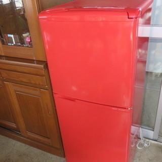 オシャレな赤い冷蔵庫 2012年製