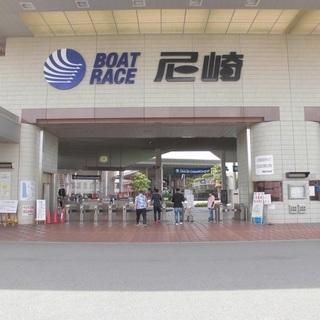 あまがさき市民マーケット広場inボートレース尼崎