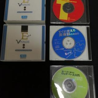 英語のCD、エレキベースのCD