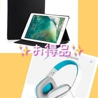 新品iPadPro10.5レザーケース&Bluetoothワイヤ...