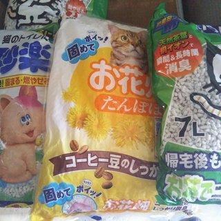 ☆猫のトイレの砂(3種・10袋) - 単品購入OK☆